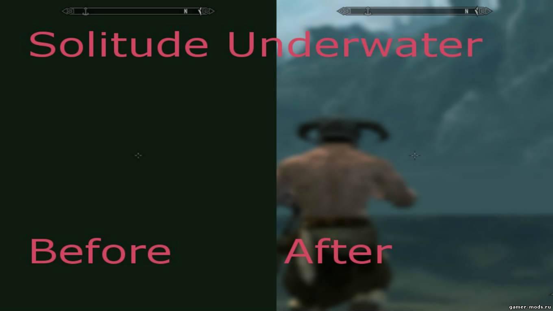 Почему в skyrim под водой ничего не видно