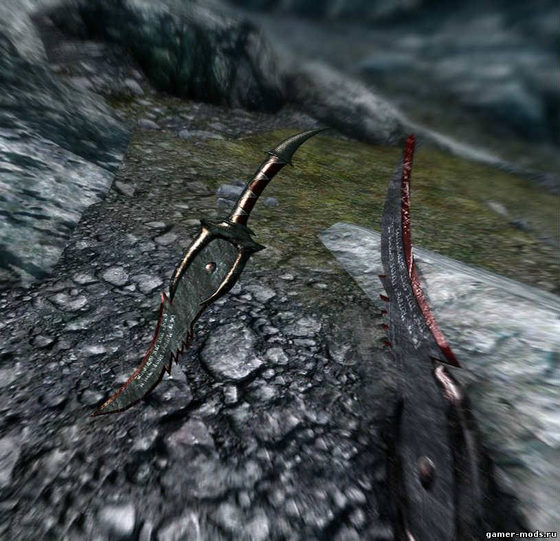how to change resolutions on skyrim se