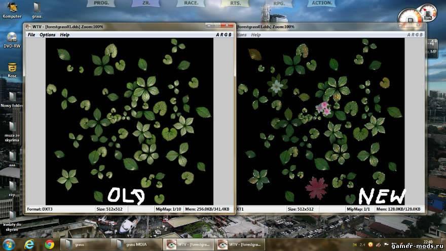 травы для вывода паразитов из организма