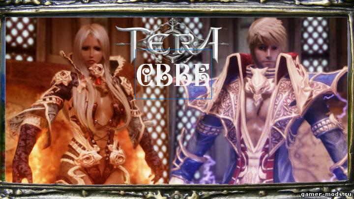 Броня Тера для CBBE / TERA Armor Collection for CBBE - Броня