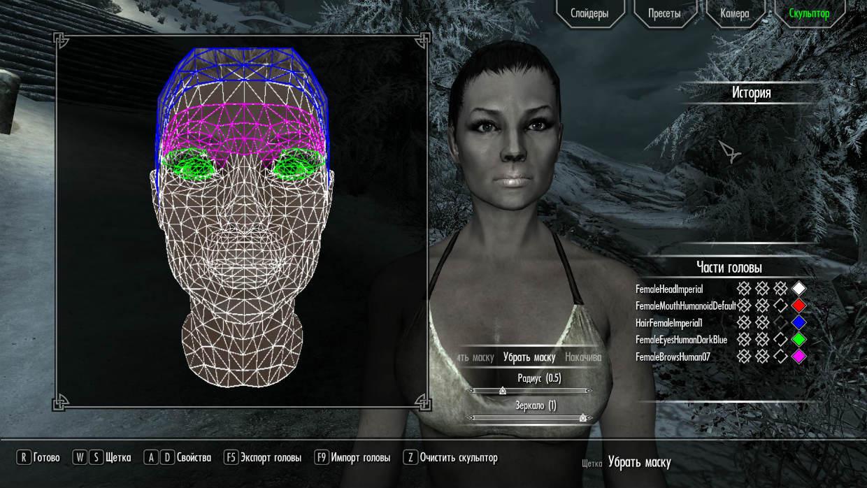 RaceMenu LE / Расширенное меню настройки персонажа - Интерфейс
