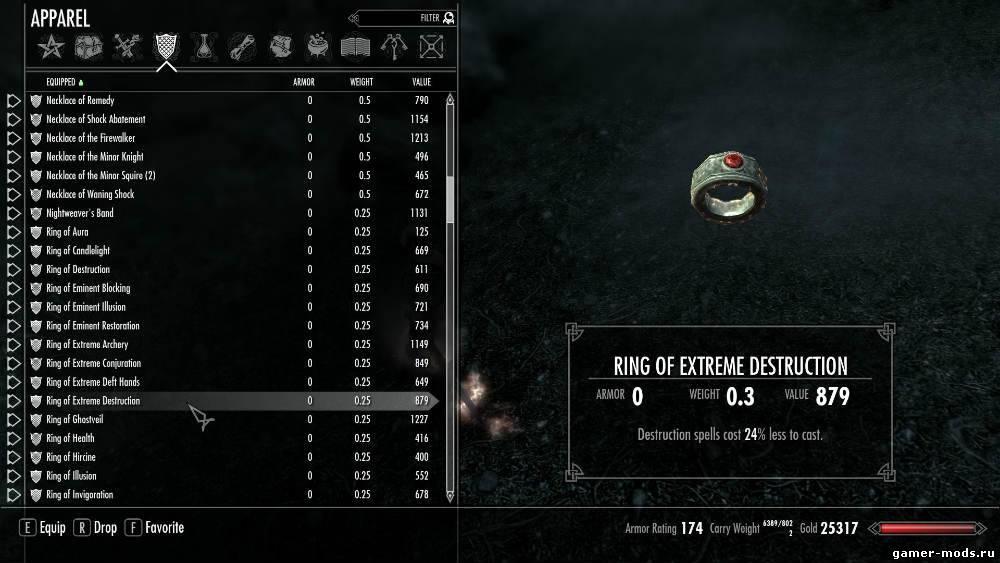 Скачать Мод На Бесконечные Кольца Для Skyrim - фото 4
