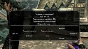 http://gamer-mods.ru/_ld/13/s65577376.jpg