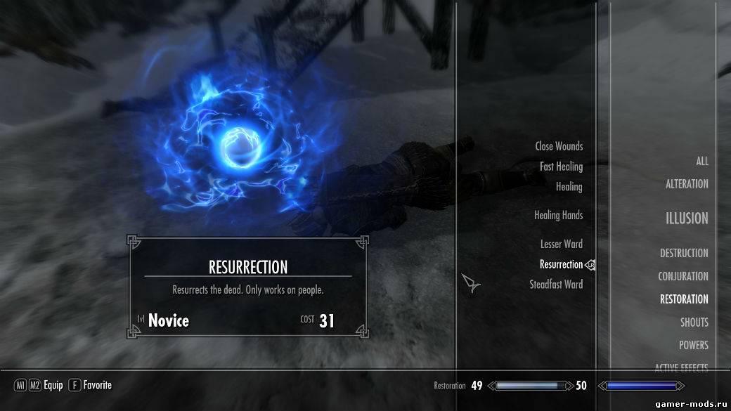 Skyrim амулет воскрешения амулет легионера игра небеса