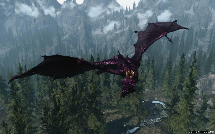 Дракон крутой 1