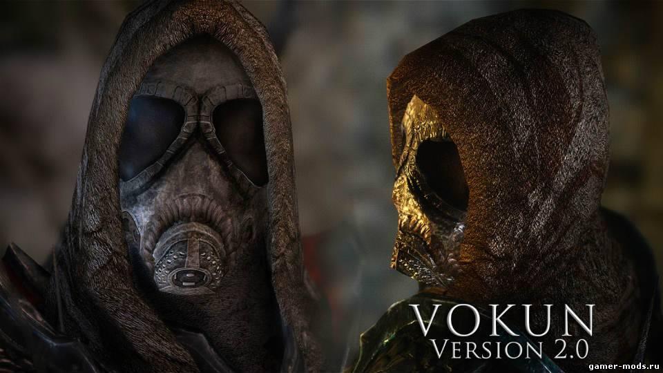 Skyrim маски драконьих жрецов что они могут