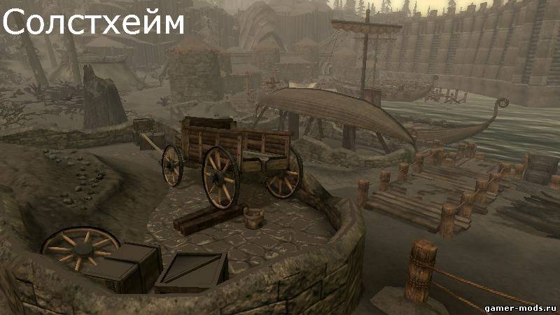 better docks skyrim
