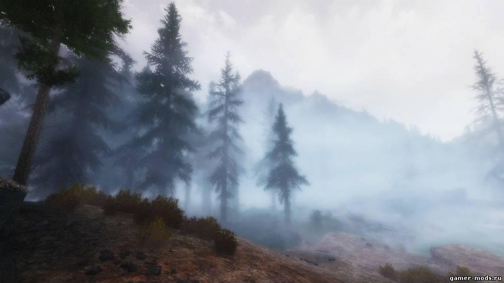 Скайрим мод Убирающий Туман