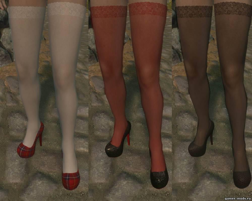 Skyrim бикини чулки туфли