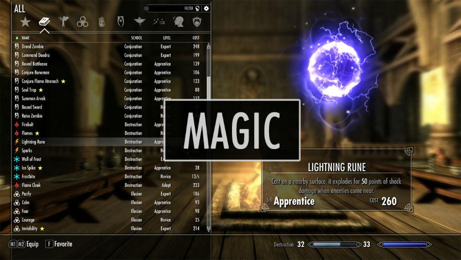 SkyUI 4.1 для TES V: Skyrim - Скриншот 2