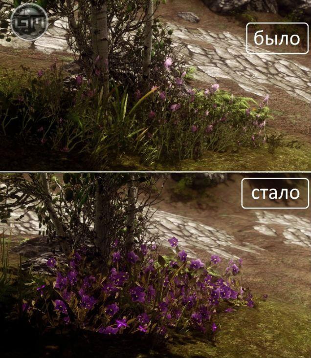 Горноцвет от Mari 1.2 для TES V: Skyrim - Скриншот 1