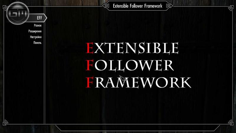enhanced follower framework