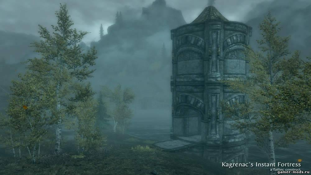 Скачать Мод На Скайрим На Свою Крепость - фото 10