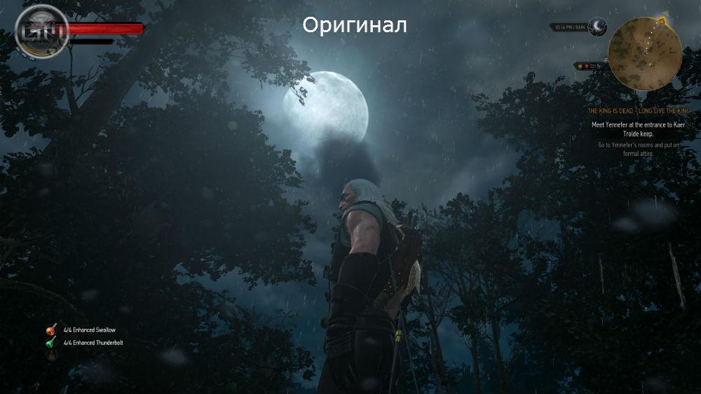 Нет эффекта грязи на экране / No Dirty Lens Effect 1.0 для The Witcher 3: Wild Hunt - Скриншот 2