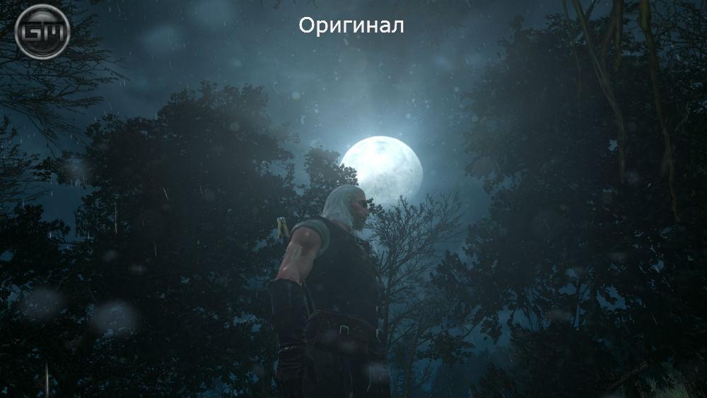 Нет эффекта грязи на экране / No Dirty Lens Effect 1.0 для The Witcher 3: Wild Hunt - Скриншот 1