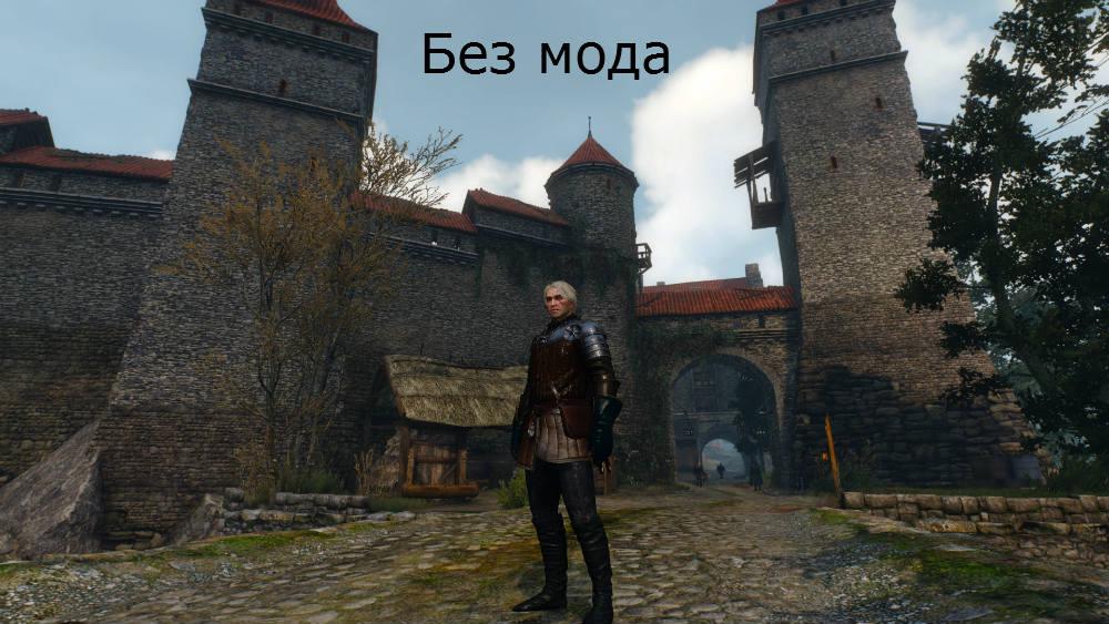 Переработка освещения - Общее / Yet Another Lighting Mod 1.03 для The Witcher 3: Wild Hunt - Скриншот 1