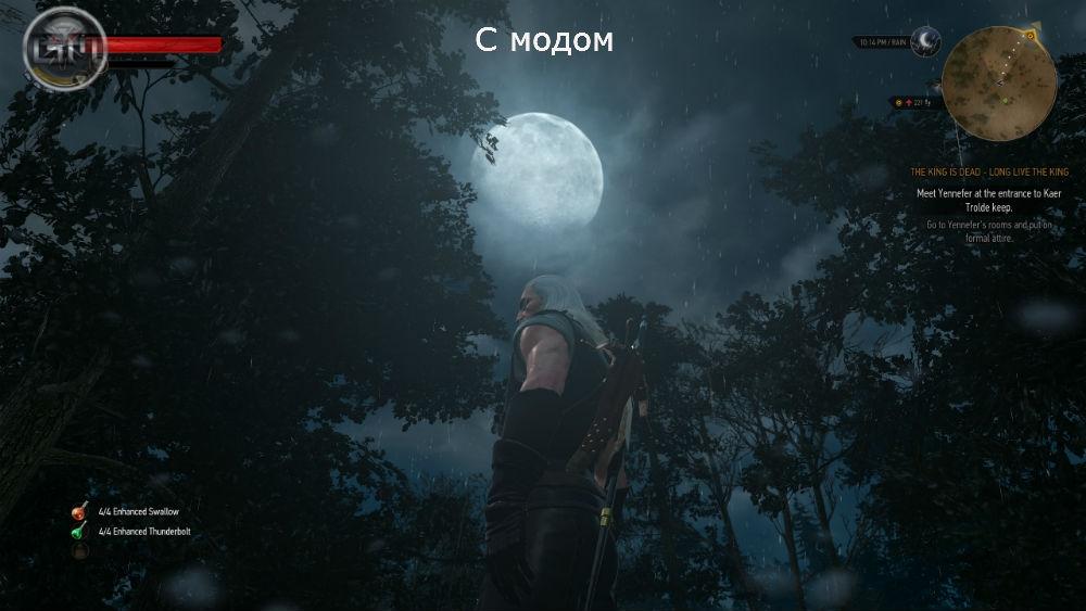 Нет эффекта грязи на экране / No Dirty Lens Effect 1.0 для The Witcher 3: Wild Hunt - Скриншот 3