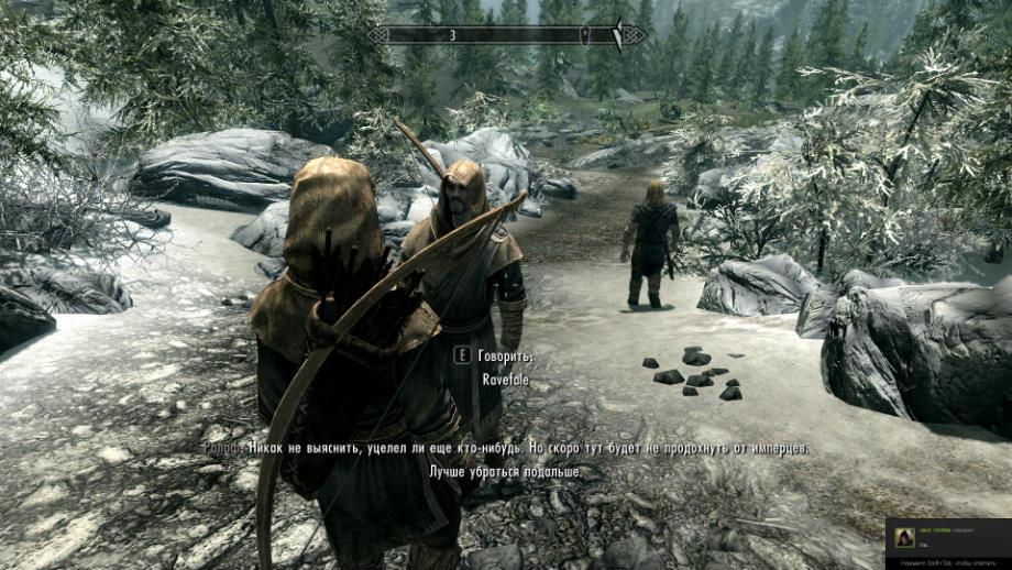 Skyrim как позвать лошадь - 67