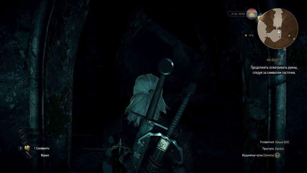Активный зум для Ведьмак 3 / Active Witcher Zoom 6.0 для The Witcher 3: Wild Hunt - Скриншот 3
