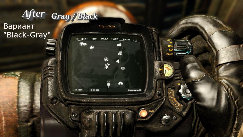 Fallout 4 на пип бое темное пятно