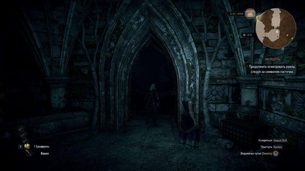 Активный зум для Ведьмак 3 / Active Witcher Zoom 6.0 для The Witcher 3: Wild Hunt - Скриншот 2
