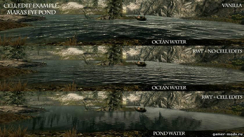 скачать мод на скайрим на ретекстур воды - фото 3