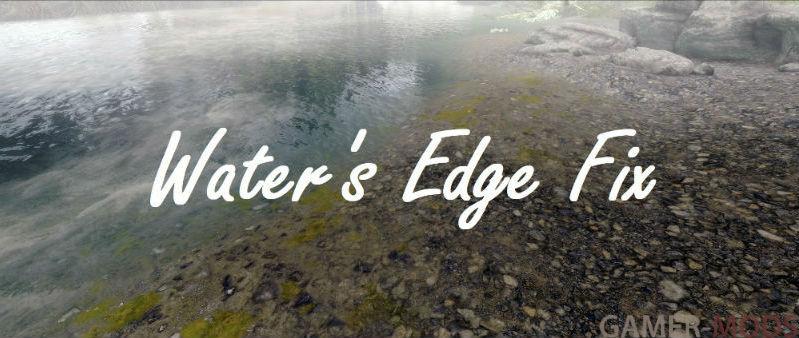 Фикс угловатой кромки воды (SE) / Water's Edge Fix SSE