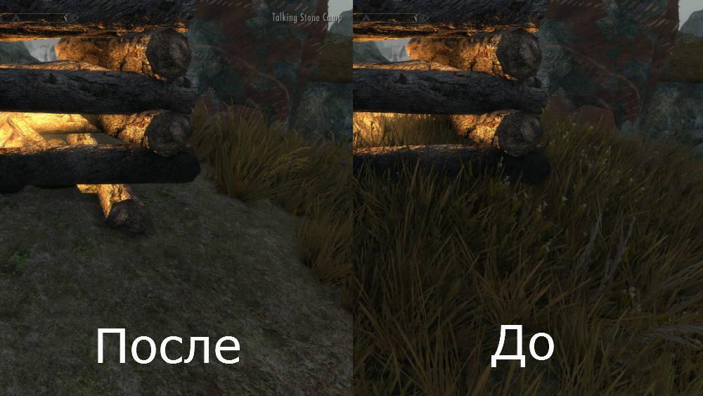 Landscape Fixes For Grass Mods - Фиксы - Skyrim SE - моды