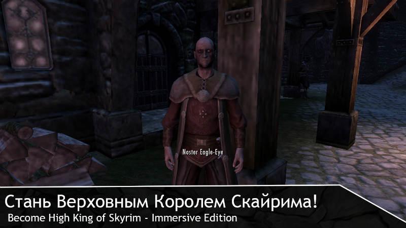 Skyrim стриптиз для гг