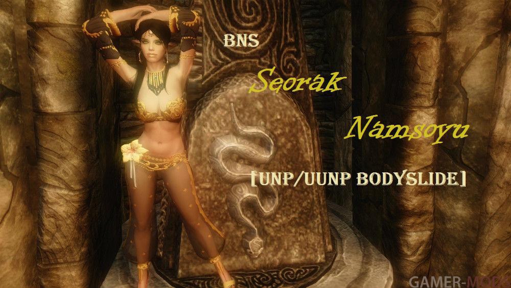 BNS Seorak Namsoyu / Одеяние Сиоак Намсоуи - Броня/одежда (CBBE/UNP