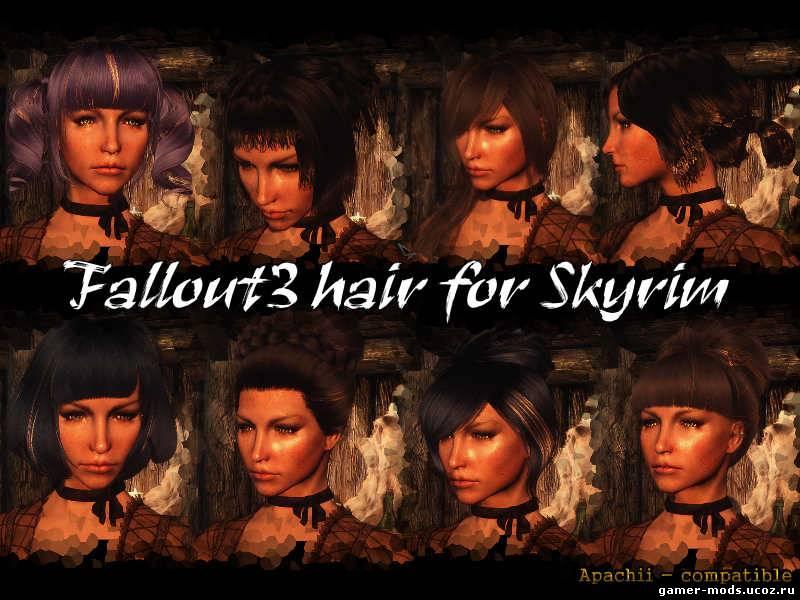Прически для Skyrim из Fallout 3 / Convert Hairs of Fallout