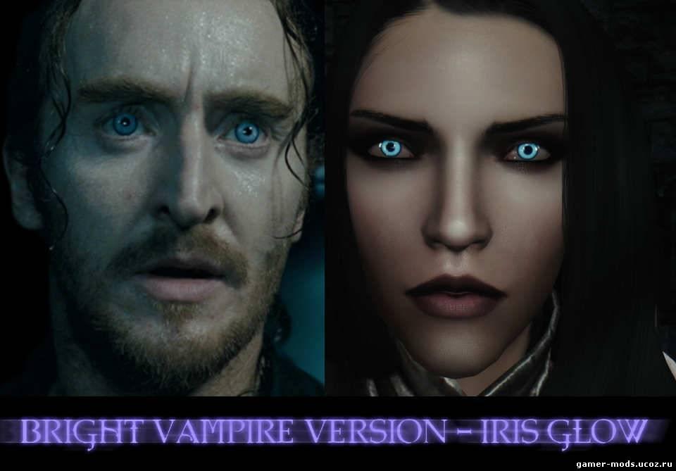 Как сделать с моего вампира