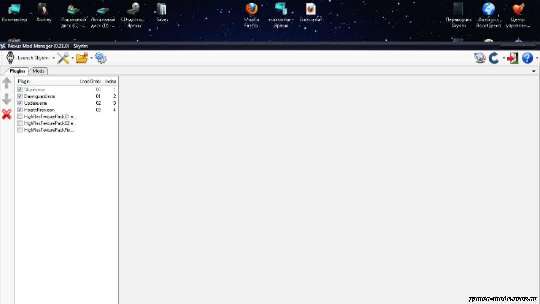 Nexus Mod Manager / Установка и управление модами 0.60.11 - 0.52.3 для TES V: Skyrim - Скриншот 2