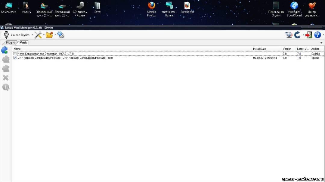 Nexus Mod Manager / Установка и управление модами 0.60.11 - 0.52.3 для TES V: Skyrim - Скриншот 3