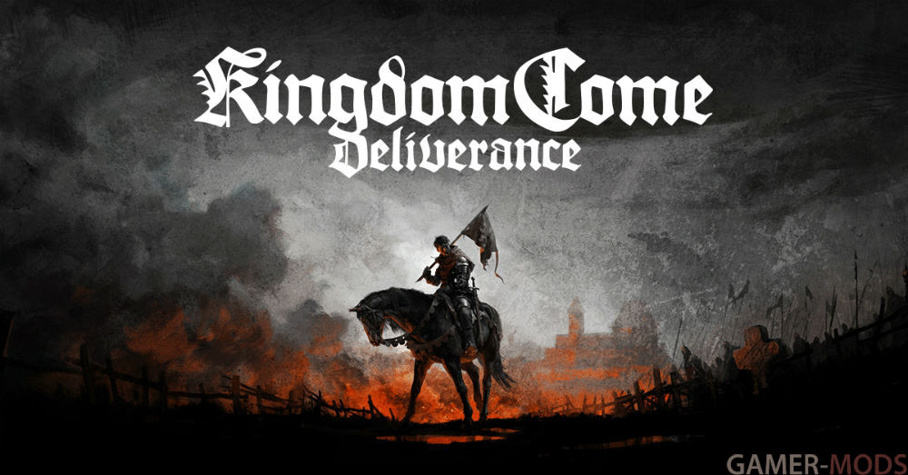 Kingdom Come: Deliverance - Патч 1.6